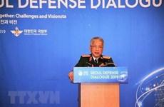 Dialogue de défensel: Le vice-ministre de la Défense Nguyen Chi Vinh parle de la cybersécurité