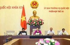 La 37e session du Comité permanent de l'AN (XIVe législature) s'ouvrira le 9 septembre