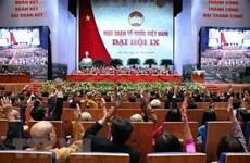 Le 9e Congrès national du Front de la Patrie du Vietnam convoque sa première séance de travail