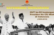 Concours d'écriture sur le président Ho Chi Minh lancé en Indonésie