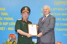 Le vice-ministre de la Défense Nguyen Chi Vinh reçoit l'Ordre de l'amitié de la Russie