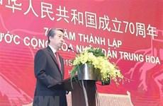 Rencontre d'amitié à Hanoi pour marquer le 70e anniversaire de la Fête nationale de la Chine