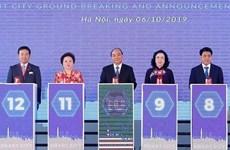 Cérémonie d'inauguration des travaux du premier projet de ville intelligente à Hanoi
