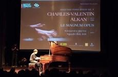 Concert de musique classique à Hanoï
