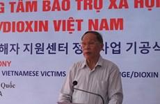 Une province sud-coréenne soutient les victimes de l'agent orange du Vietnam
