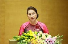 8e session de l'AN (14e législature) : Créer une base solide pour accomplir le plan de développement