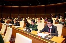 8e session de l'AN (14e législature) : Les députés discutent du projet de loi sur la Bourse