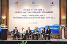 Publication du premier livre blanc sur l'industrie au Vietnam