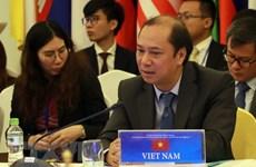 Le Vietnam participe à la conférence ministérielle du mouvement des pays non alignés