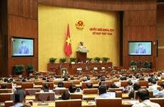 Discussion sur les projets de loi sur l'organisation du gouvernement et des administrations locales