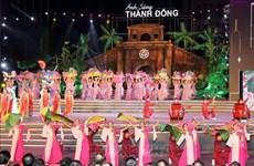 Hai Duong devient officiellement la ville de première catégorie