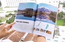 """Sortie du guide touristique """"Japan Guide"""""""
