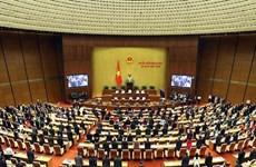 L'Assemblée nationale entame un débat important sur des questions socio-économiques
