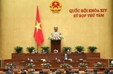Les législateurs discutent du développement socio-économique des minorités ethniques