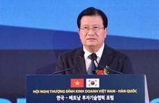 Sommet d'affaires Vietnam-République de Corée