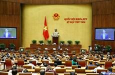 8e session de l'AN: Vote d'une résolution, discussion de deux projets de loi