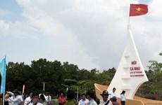 Ca Mau accueillera la Semaine du tourisme culturel en décembre