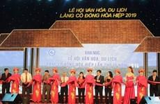 Pour préserver les valeurs patrimoniales de l'ancien village de Dông Hoa Hiêp