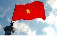 """La """"marque Vietnam"""" vaut 247 milliards de dollars"""