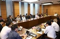AN : Les projets de lois sur l'investissement et les entreprises (amendées) en discussion
