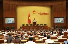 Les législateurs examinent le projet de loi sur l'investissement en partenariat public-privé