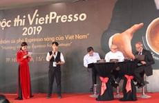 VietPresso 2019 : un concours pour trouver les meilleurs cafés vietnamiens
