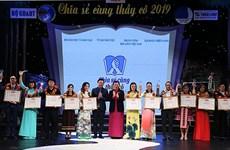 Mise à l'honneur de 63 enseignants qui enseignent les élèves issus des ethnies minoritaires