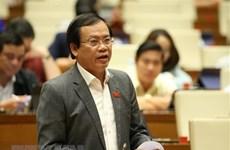 L'AN consacre sa 24e journée de travail à l'examen des projets de loi