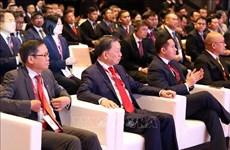 Réunion des ministres de l'ASEAN sur la lutte contre la criminalité transnationale