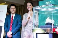 La magnifique couronne de la future Miss Univers Vietnam 2019