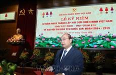 L'Association des anciens combattants du Vietnam est vraiment un solide soutien du Parti