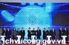 Lancement du portail national de la fonction publique