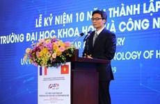 L'Université des sciences et des technologies de Hanoi fête ses 10 ans