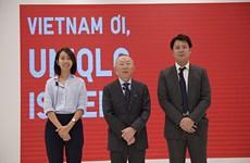 Le Vietnam, marché le plus potentiel d'Uniqlo en Asie du Sud-Est