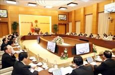 Le 17 décembre, la 40e session du Comité permanent de l'AN (14e législature) s'ouvrira