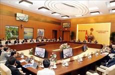Ouverture de la 40e session du Comité permanent de l'AN (14e législature)