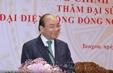 Le PM Nguyên Xuân Phuc rencontre la communauté des Vietnamiens au Myanmar