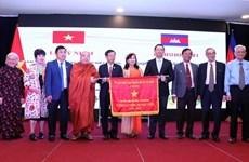 HCM-Ville : Célébration du 41e anniversaire de la victoire sur le régime génocidaire du Cambodge