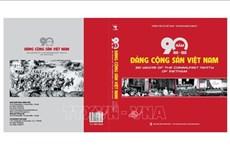 Publication d'un livre photo sur les 90 ans d'histoire du Parti communiste du Vietnam