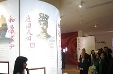 L'art calligraphique des empereurs Nguyên exposé à Hanoï
