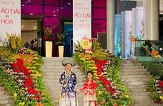 «L'ao dai et des fleurs» embellissent le printemps 2020