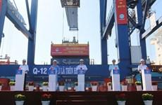 Tân Cang Saigon, leader du secteur portuaire au Vietnam