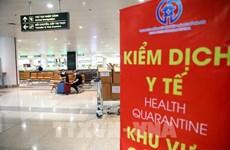 A partir de 0 h le 26 mars, suspension du transport des citoyens vietnamiens de l'étranger à Hanoï
