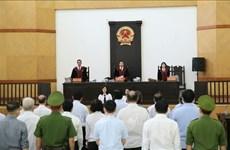 Procès en 2e instance de l'affaire de violation des règles relatives à la gestion foncière à Da Nang