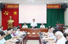 13e session du Conseil théorique du Comité central du Parti