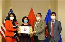 L'ambassade du Vietnam aux États-Unis offre des masques à Washington