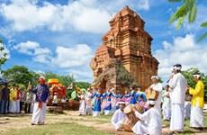 Préservation et valorisation de la culture de l'ethnie Cham