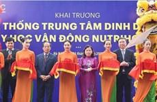 VNVC inaugure deux centres de service de nutrition