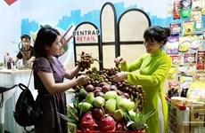 Lancement du programme « Fiers des produits vietnamiens 2020 »