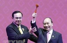 """Les 25 ans du Vietnam dans la """"maison commune"""" de l'ASEAN"""
